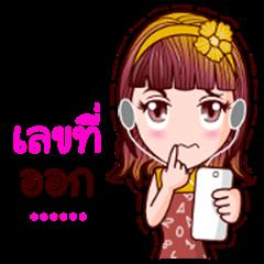 Nam Kao Lottery Lover
