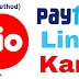 Paytm Account Link Kaise Kare My Jio App Me
