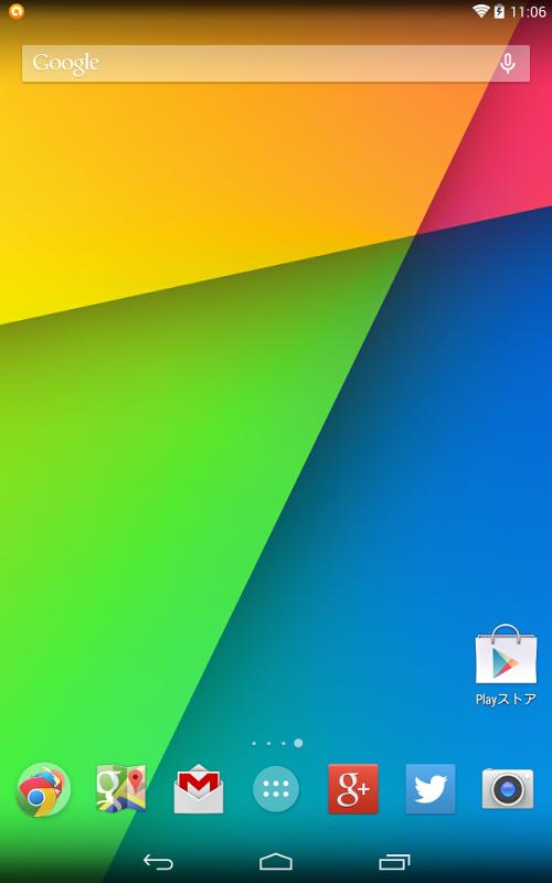 Google Nowランチャー4