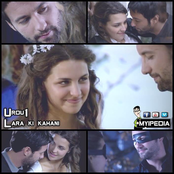 Lara ki kahani OST - Urdu1 drama (Story/cast/Video
