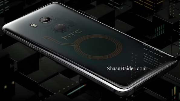 HTC U 11+ : Full Hardware Specs, Features, Prices and Availability