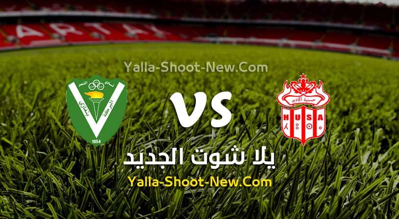 مباراة حسنية اكادير والنصر الليبي