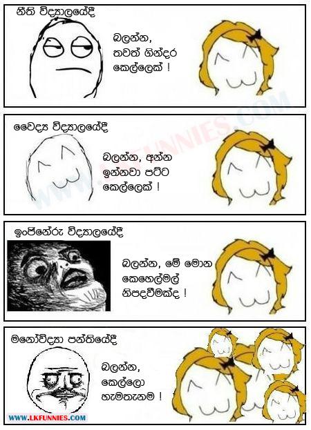 girls at various schools lk funnies