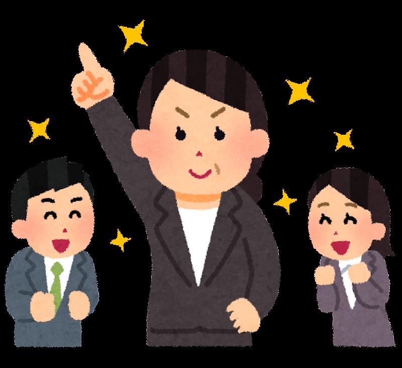 おすすめの仕事の種類10個 おすすめの仕事を探す際の注意点3つ