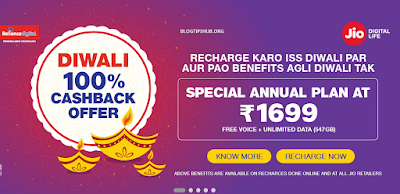 Jio Diwali Offer 100% cashback on its Recharge Plans