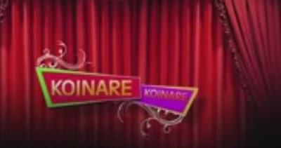 Koinare Koinare -Manipuri Music Video