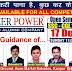 Seminar for SSC CGL 2018 Preparation | Kanpur