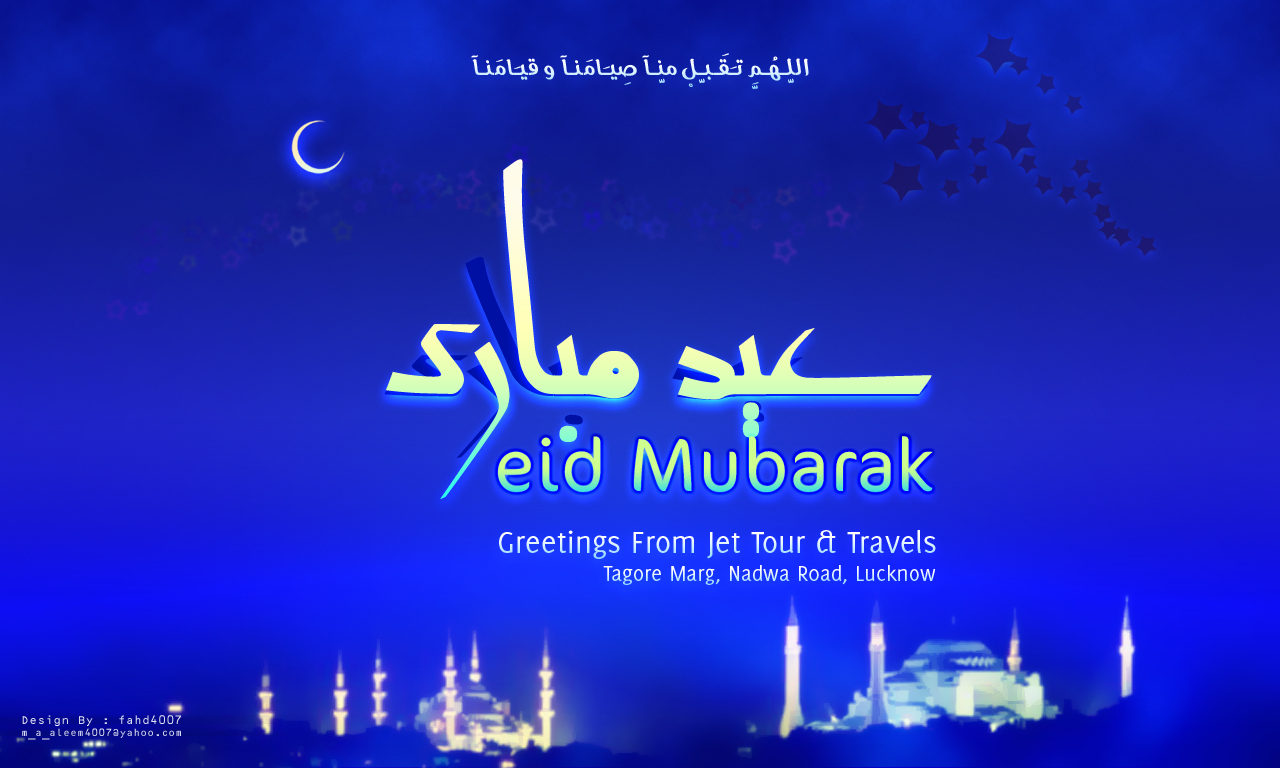 Top 25 selected eid mubarak pictures and pic and beautiful eid mubarak pictures sms kristyandbryce Choice Image