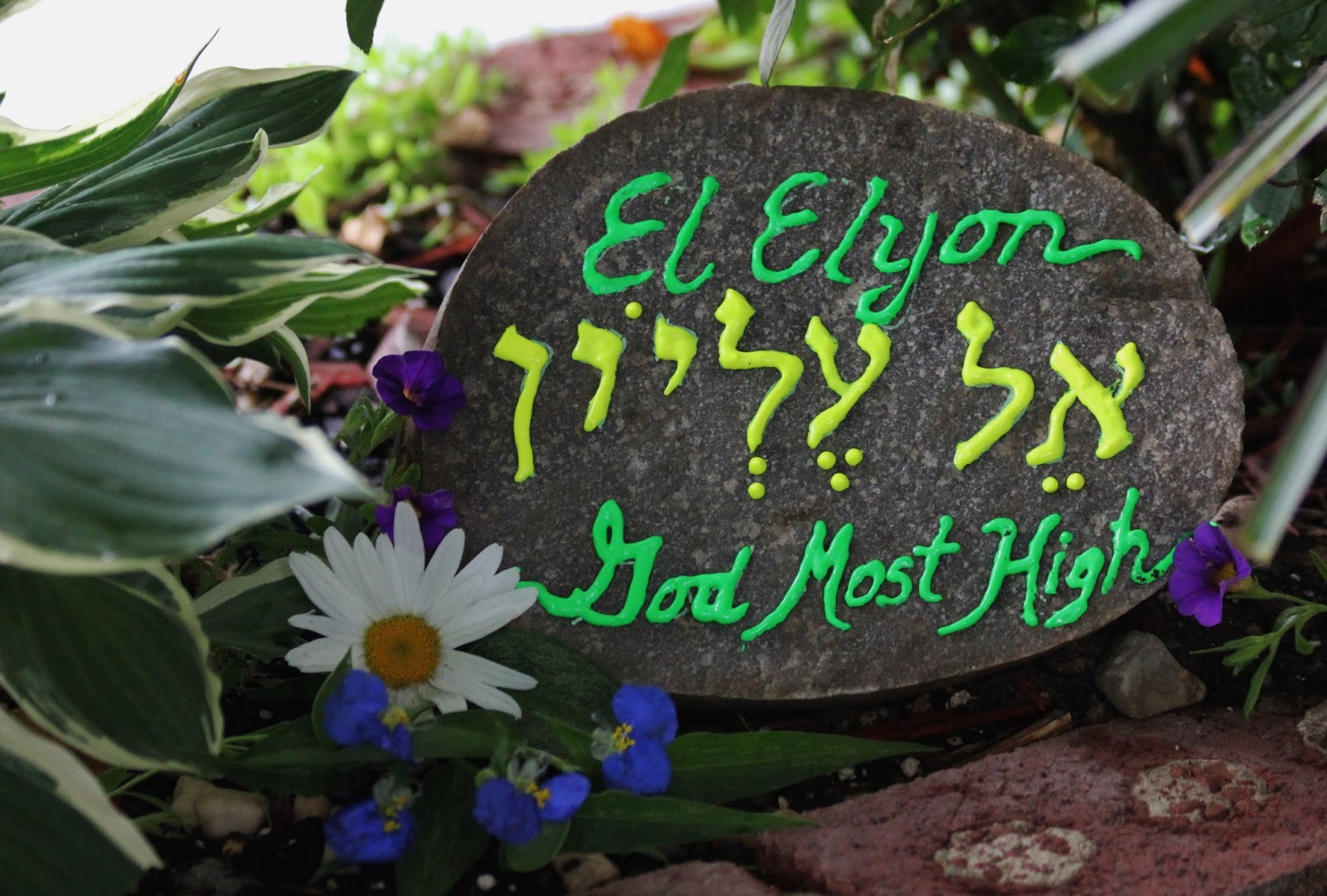 El Name: The ROCK 4 Today: The Most High God