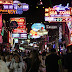 A new curfew is in place for all bars and entertainment venues located on Pattaya's Walking Street.