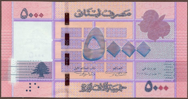 Currency of Lebanon 5000 Livres banknote 2012