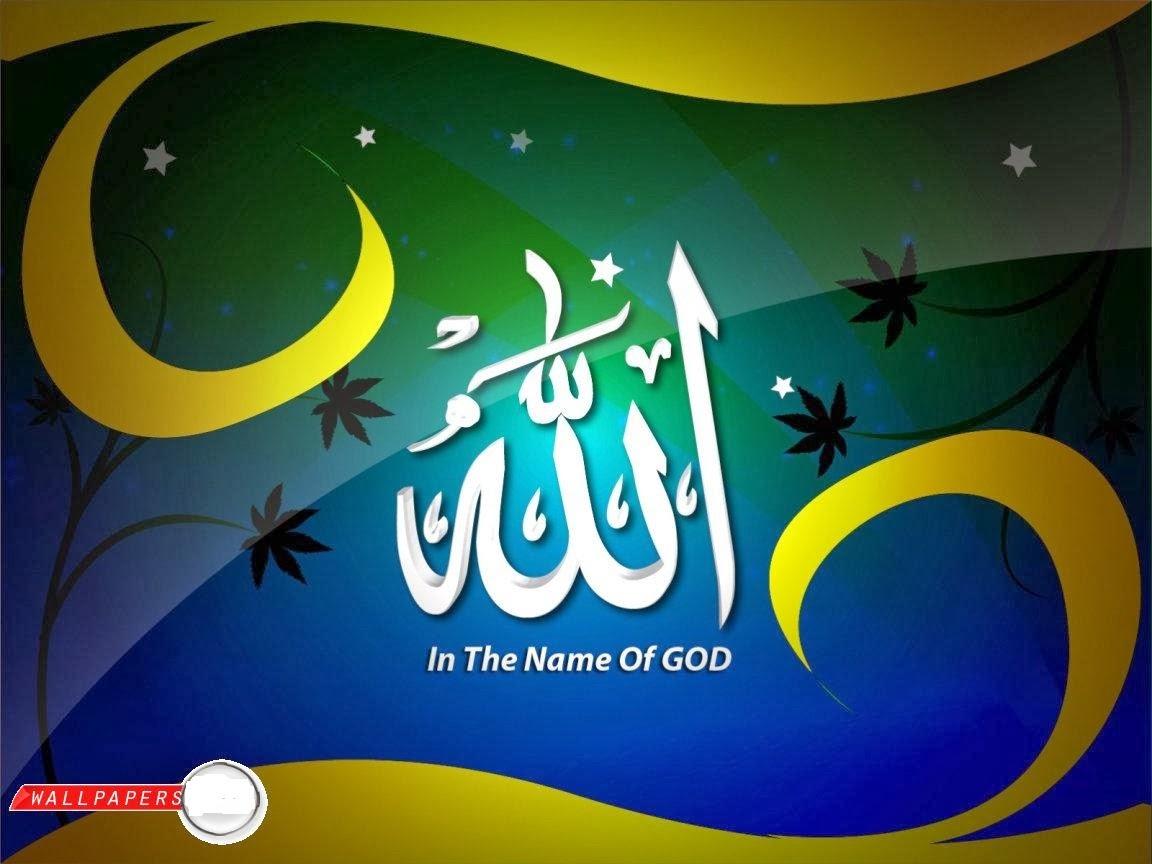 ALLAH PAK BEAUTIFUL HOLY NAME WALLPAPERS