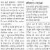 SSC : दिल्ली पुलिस और अन्य विभागों में भर्ती होगी तेज, क्लिक करके देखें