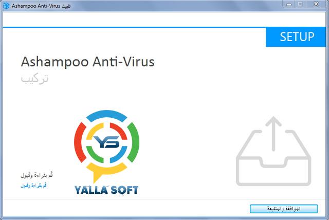 تحميل برنامج ashampoo anti-virus