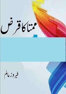 Mamta Ka Qarz Novel By Firoz Alam