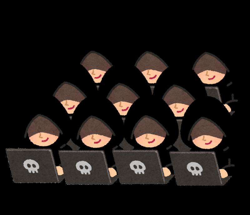 「ハッカー イラスト」の画像検索結果