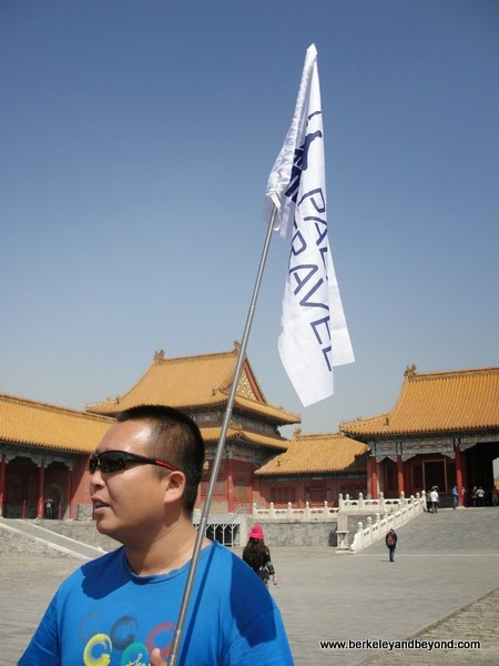 tour guide Mark at Forbidden City in Beijing, China