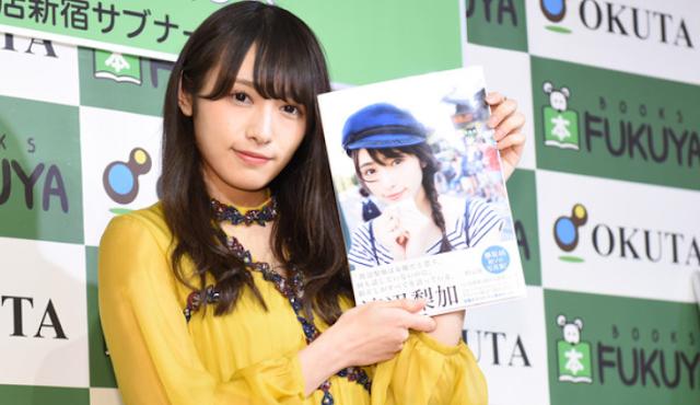 Keyakizaka46 Watanabe Rika First Photobook Jousetsuna Manazashi Berika Gravure