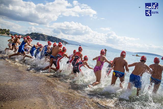 Έρχεται ττο Energy Triathlon Tolo για μικρά και μεγάλα παιδιά στις 14 Οκτωβρίου