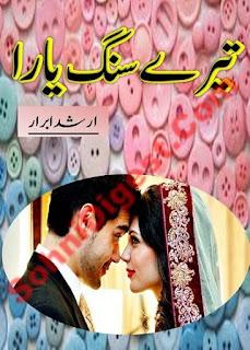 Tere Sang Yara Novel By Arshad Ibrar