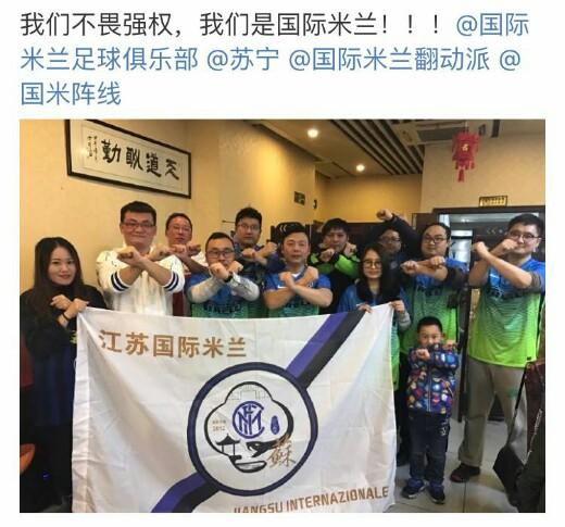 Protesta alla Mourinho anche in Cina