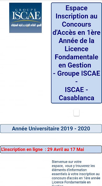 Concours d'accès licence Bac ISCAE 2019-2020