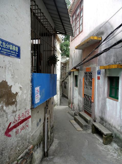 Wudanfenzhen Hengkiang street xiamen