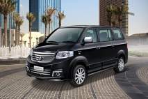 APV New Luxury