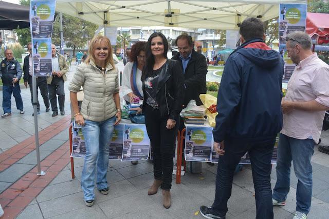 Εθελοντική συγκέντρωση βιβλίων σήμερα το μεσημέρι στην κεντρική πλατεία της Κατερίνης