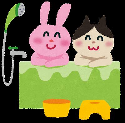 お風呂に入っている動物のイラスト