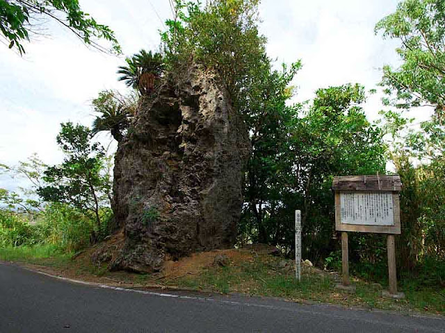 The Bandit Rock in Okinawa