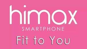 Lowongan Kerja Terbaru di Himax Smartphone