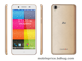 Symphony ZVI Feature, Specification, Price In Bangladesh