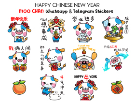 Moo Chan CNY 2021 Stickers