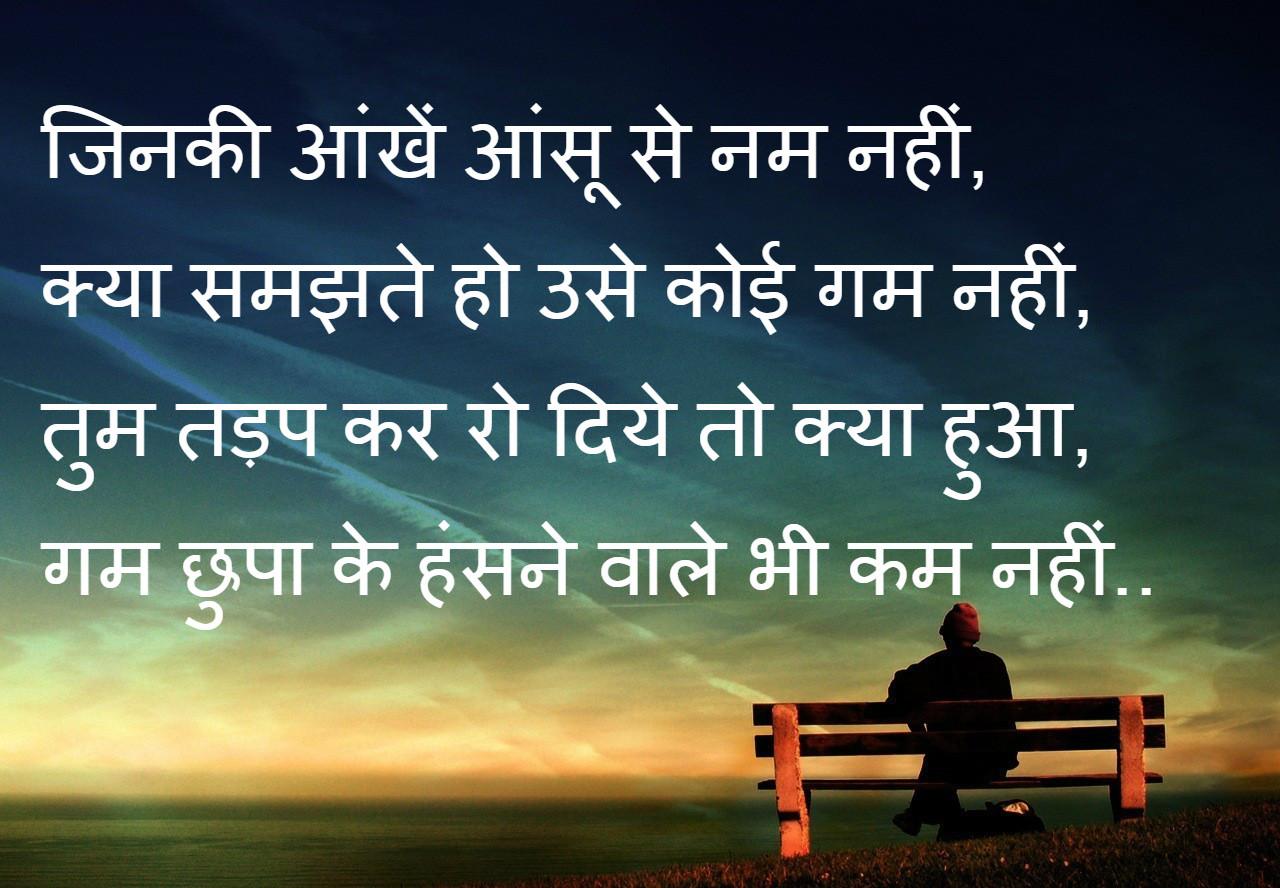 TOP 100 Bewafa Hindi Shayari images