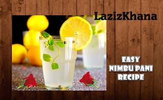 नींबू पानी बनाने की विधि - Nimbu Pani Recipe in Hindi