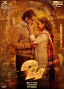 Suriya 24 Movie Wallpapers Gallery-thumbnail-4