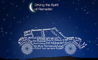 Happy Ramadan Mubarak 2016