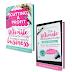 Ultimate Silhouette Boss Lady eBook Bundle - Save 10%