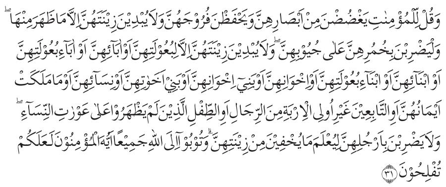 Ayat Al Quran Dan Hadis Tentang Perintah Menutup Aurat
