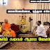 மாவனெல்லை, புத்தள சம்பவம் : முஸ்லிம் சமூகம் கவனத்திற்கொள்க : தேரர்