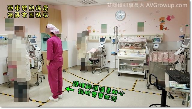 亞東醫院嬰兒病房-newborn-center-Pyloric-narrow