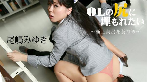 050916-157 – Miyuki Ojima