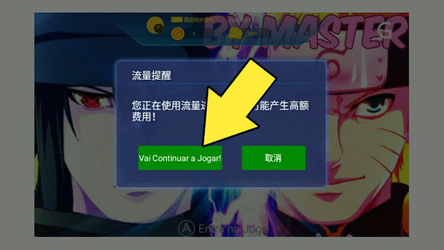 xbox 360 android