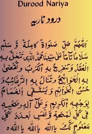 benefits of durood-e-nariya in urdu