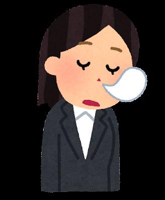 居眠りしている女性会社員のイラスト(スーツ)