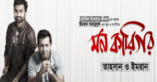 Note World: মন কারিগর