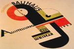 Cartel de una exposición en la Bauhaus