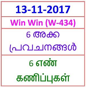 13 NOV 2017 Win Win (W-434)  6  NOS PREDICTIONS