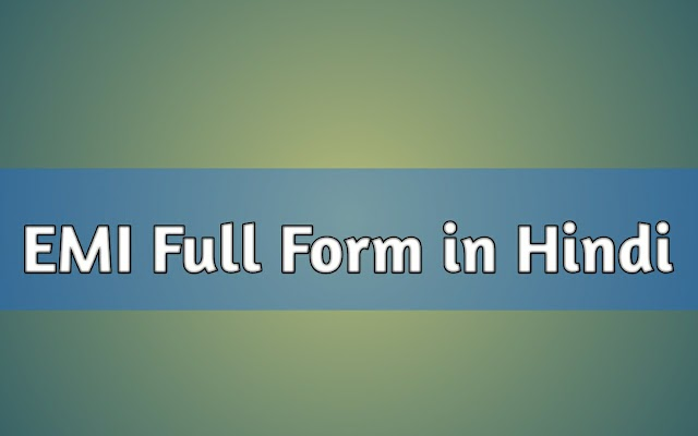 EMI Full Form, What is the EMI In Hindi ?